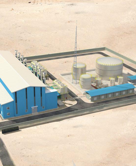 Centrale électrique de Qinshi 60MW de Karbala de l'Iraq