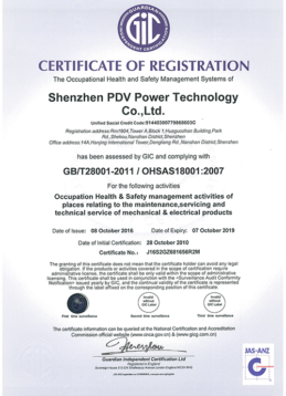 OHSAS180012011THEMANAGEMENTSYSTEMOFOCCUPATIONALHEALTH&SAFETYENG