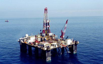 Proyecto de expansión de central eléctrica de petróleo crudo CNOOC LH11-1